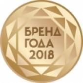 Конкурс Kondor «Бренд года» 2018