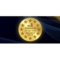 Матрасы Vegas - «Выбор года» 2018